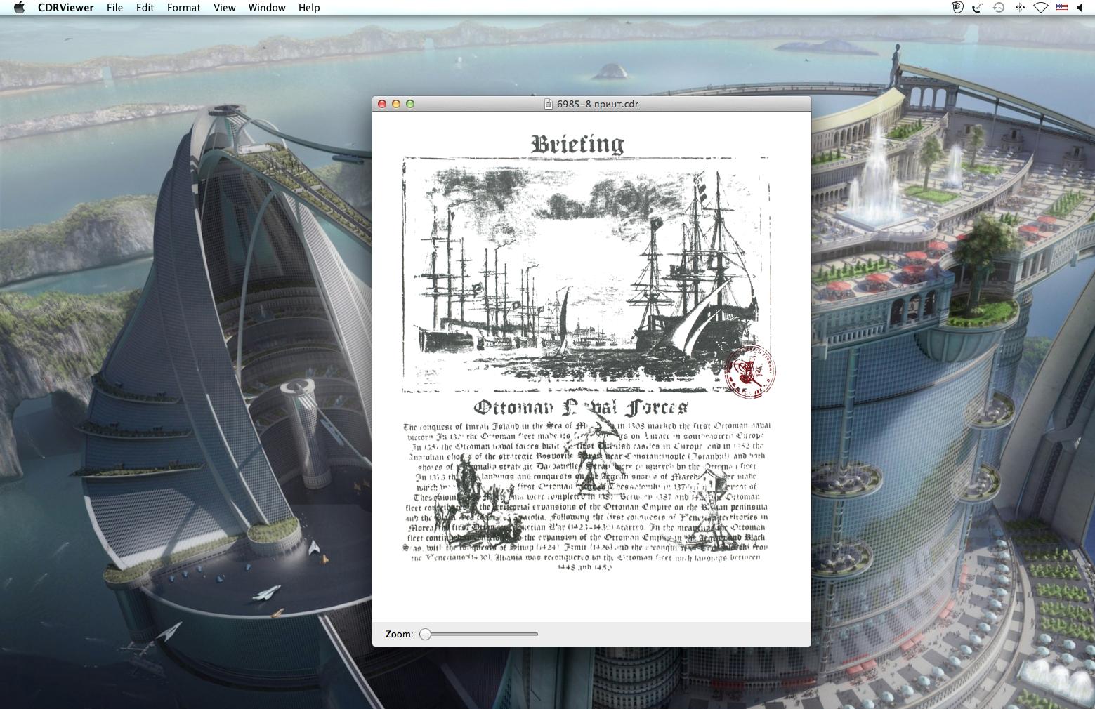 CDRViewer_Screenshots4