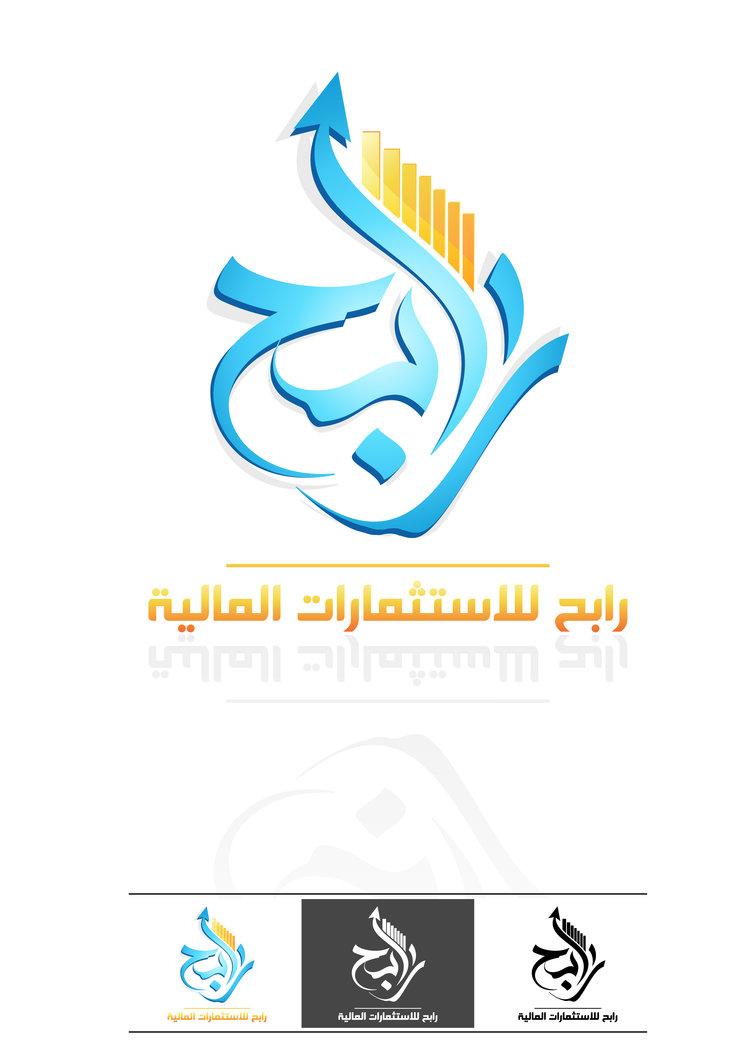 Rabeh Logo 2