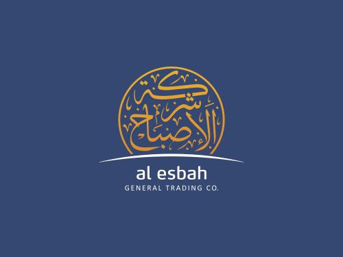 Arabic logo 'Al Esbah'