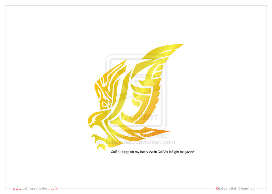 Arabic Calligraphy Logo | GulfAir